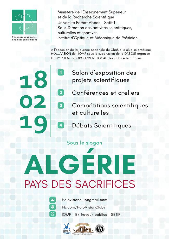 Image de la page d'accueil de la conférence
